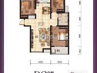 出售港府名都3室2厅1卫127平米73.5万住宅