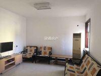 出租明远小区94平米两个卧室1250元/月住宅