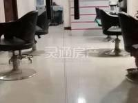 出租金鑫 锦绣花城70平米2500元/月商铺