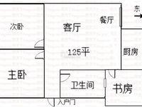 槐东北路小天鹅背后国土局单位房电梯中层125平精装空房3室64万可按揭