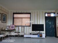 出租其他/其它小区2室1厅1卫90平米550元/月住宅