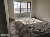 出售西建 天茂城3室2厅1卫118平米72万带地下室住宅