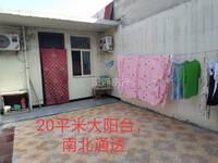 出租合欢花园1室1厅1卫50平米280元/月住宅