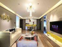 出售清水名苑3室2厅1卫105平米28万住宅,精装修老百姓买得起的房。