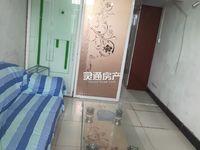 出租南风广场北乔家庄出租28平米200元/月住宅