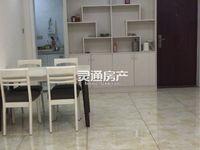 出租运城圣惠嘉园2室1厅1卫90平米1500元/月住宅