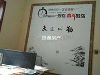 出租运城圣惠嘉园3室1厅1卫120平米2000元/月住宅