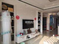 出租萃林佳苑3室2厅2卫117平米1500元/月住宅