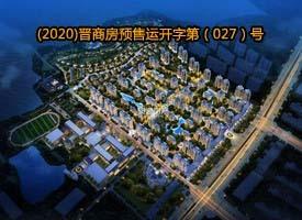 長江源(yuan)東湖(hu)灣