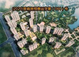 五洲(zhou)芳華(hua)