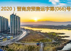 金鑫(xin)濱湖(hu)一(yi)號