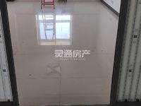 出租天泰凤凰公寓83平米1450元/月写字楼