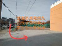 圣惠嘉园东门南街大队开发小区104平134平特价2300元每平