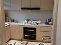 出租西建天茂城3室2厅2卫137.98平米2100元/月住宅
