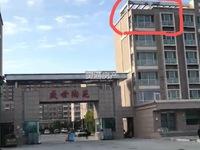 出售盛世陶苑2室1厅1卫86平米30.8万住宅