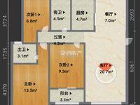 出售鼎鑫河东故事3室2厅2卫134.3平米103万住宅