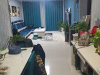 出售东城逸景3室1厅1卫108平米27万住宅