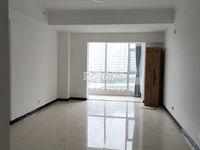 出租中环大厦55平米900元/月写字楼