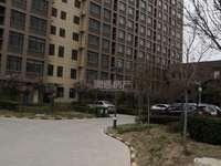 大学苑精装公寓,五证齐全现房销售。