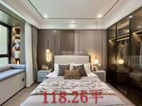 东湖湾湖景美宅,小高层,10楼,118平米,明厨明卫