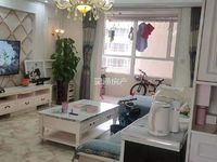 出售大产权圣惠嘉园3室2厅1卫115平米56万住宅