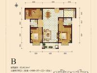 出售大运外滩玺园3室2厅2卫140.34平米98万住宅
