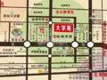 上德大学苑位置图