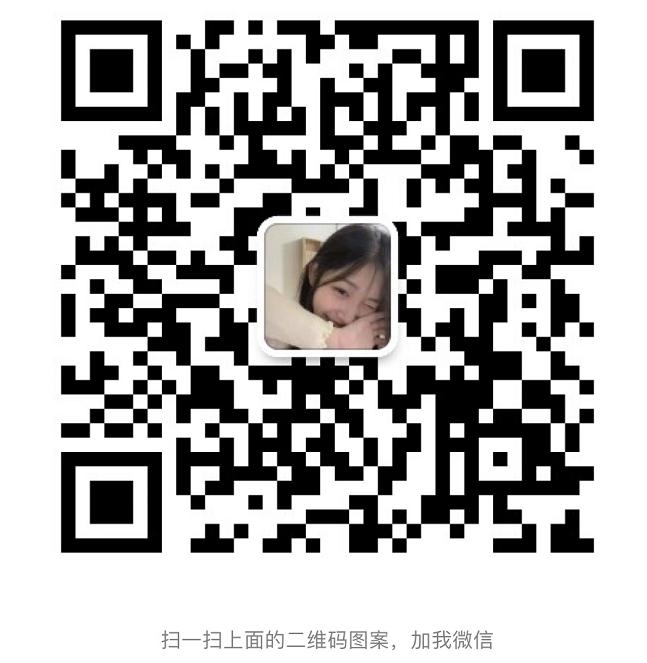 關注(zhu)微(wei)信(xin)
