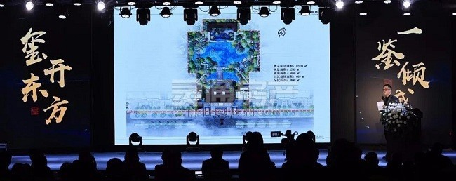 鑫马央玺项目发布会隆重举行