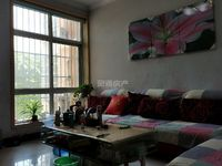 出售沁水雅居 2室2厅1卫80平米45万住宅