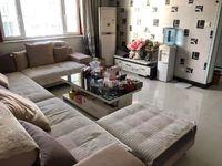 出租金鑫 四季绿城3室2厅1卫103平米1200元/月住宅