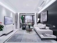 出售合欢花园3室1厅2卫118平米65万住宅