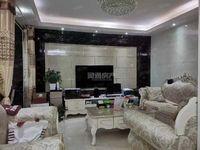 出售大运外滩玺园3室2厅1卫115平米93.8万住宅