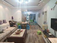 出售丽锦 城西人家3室2厅1卫110平米52万住宅