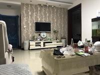 出租运师附小对面东阜小区3室2厅1卫110平米1000元/月住宅