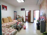 出售二轻花园3室2厅1卫110平米52万住宅