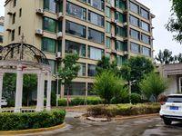 出售鑫世纪花园3室2厅1卫120平米42万住宅