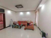 出售紫薇 香河湾3室2厅1卫110平米62.8万13466934497住宅