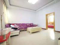 出售明珠小区3室2厅1卫88平米26.5万13466934497住宅