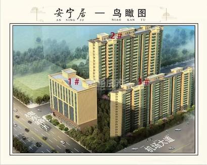 安宁公馆,42平—135平,买一层送一层,上红军小学。