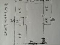 鑫艺家园 运城市中心医院 东院 南门鑫艺家园 现房 出售,134平米