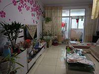 出售解三学区房金地花苑2室2厅1卫可改三室99平米45.8万住宅