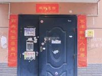 急售东星向上广场南 信用社家属院,步梯100平米,4楼,简装,周边紧邻学校商业圈
