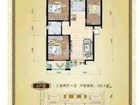 华源福邸 3居电梯 毛坯房 低于市场价 急售