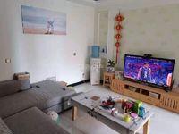 出售大运外滩玺园3室2厅1卫115平米91.8万住宅