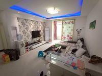 出售金鑫锦绣花城3室2厅1卫106平米64.8万三室住宅
