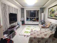 出售兴源人家3室2厅1卫120平米45万住宅