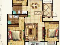 出售天泰邑北苑3室2厅2卫129平米面议住宅