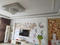 出租星河城3室2厅1卫120平米1500元/月住宅
