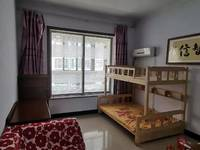金鑫 槐东花园 逸夫小学、运城中学学区房,6楼,67平米,一室两厅,家具家电齐全